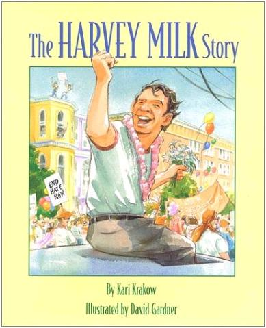 harvey_milk_childrens_book.jpg