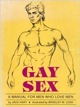инструкция гей секса