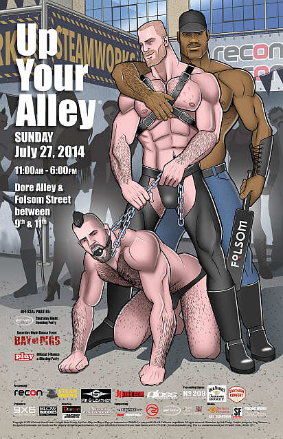 Dore-Alley-2014_Up-Your-Alley-poster-resized
